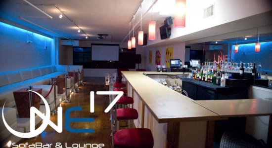 One 17 Sofa Bar