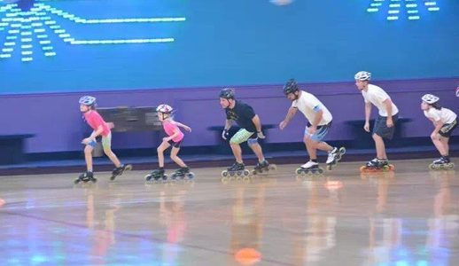 Skateland USA West